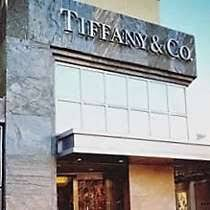 Photo fo a Tiffany & Co. store front